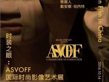 ASVOFF goes to China
