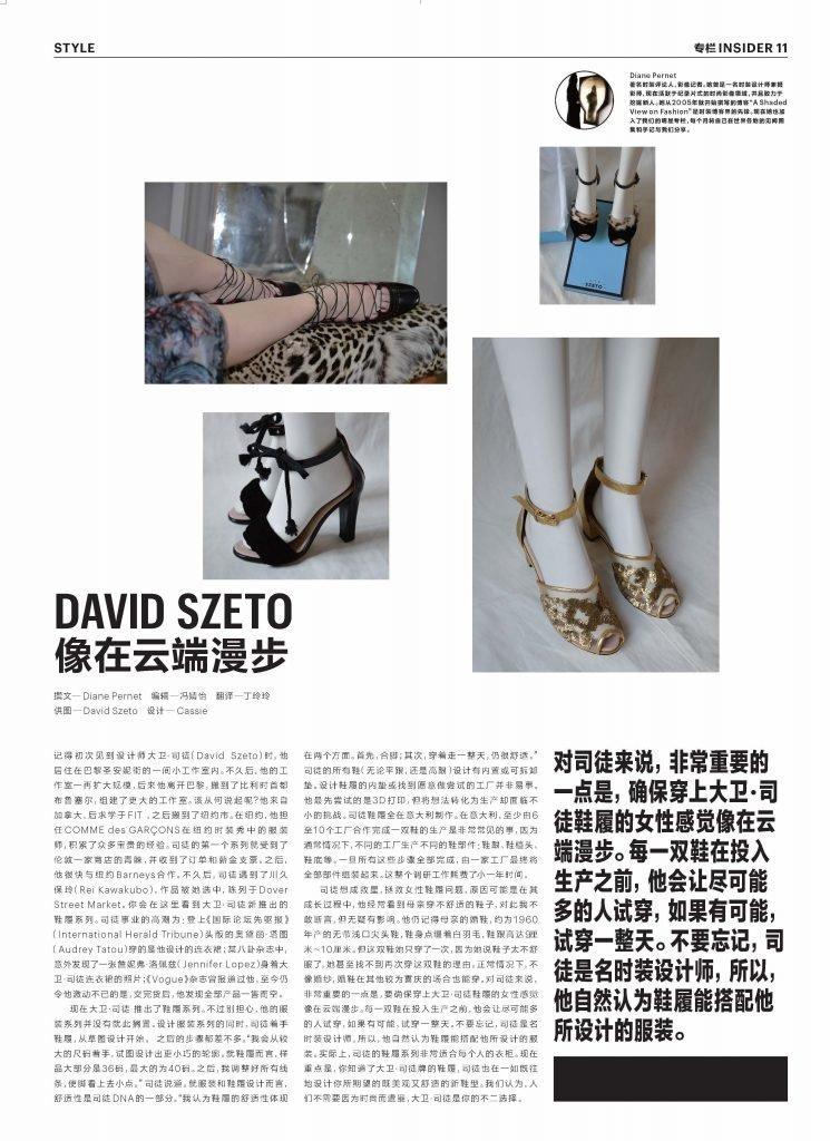 x David Szeto for Modern Weekly