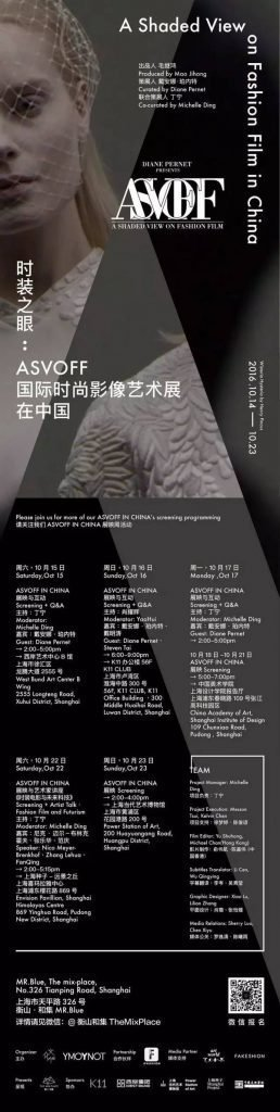 ASVOFF goes to China 14-23 October