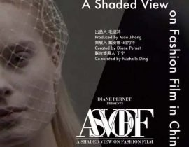 ASVOFF goes to China 14-23 October see you in Shanghai