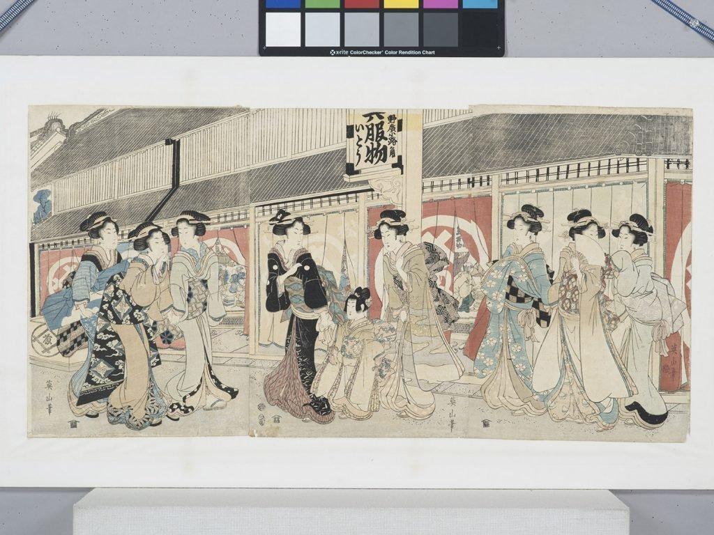 Eizan Kikukawa (1787-1867) Belles Femmes devant la boutique Matsuzakaya impression polychrome nishiki-e, triptyque, 1813-1814, H. 38,5 ; l. 78,2 cm, Daimaru Matsuzakaya Department Stores Co., Ltd. Crédits: J. Front Retailing Archives Foundation Inc./Nagoya City Museum