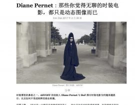 DP in BOF China today