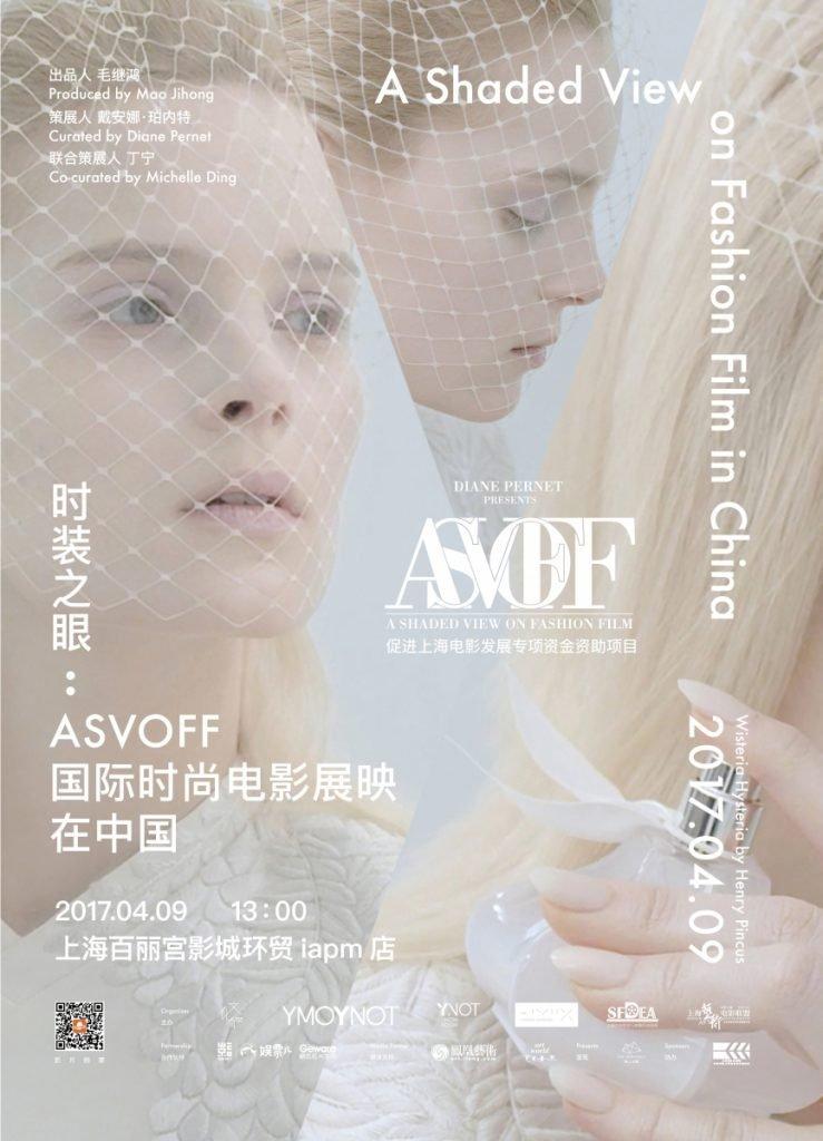 ASVOFF goes to China screens at Palace Cinema in Shanghai