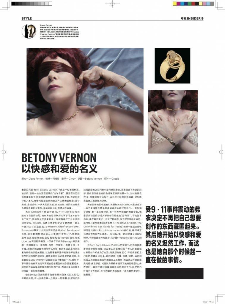 Betony Vernon Modern Weekly