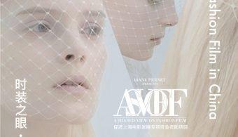 ASVOFF goes to China April
