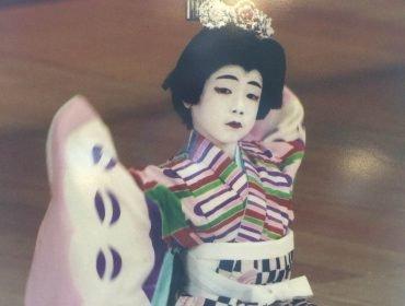Sennosuke Kataoka Kabuki photo 4