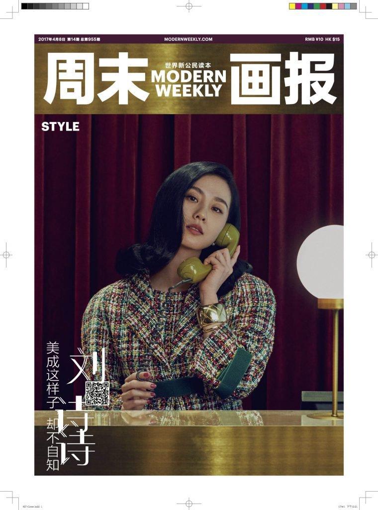 jpeg-cover Masaya Kushino Column 30 Modern Weekly