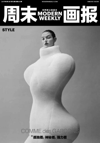 The world of CdG in Modern Weekly