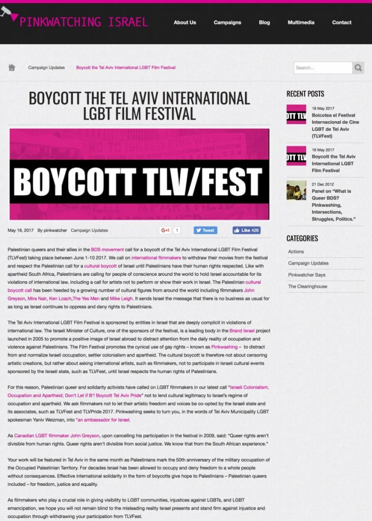 Boycott the Tel Aviv International LGBT Film Festival