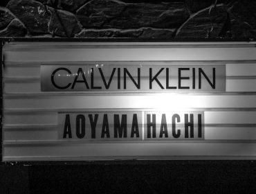 calvin-klein-tokyo-music-event-atmosphere-03-072717_ph_matteo-prandoni-bfa-com