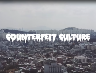 """""""Counterfeit Culture"""", from Highsnobiety."""