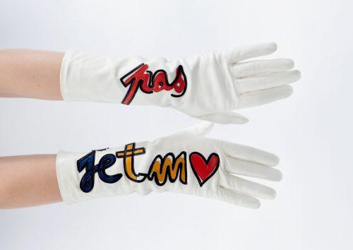 Jetmmoinonplus
