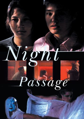 Night+Passage-DVD+Cover+for+website2