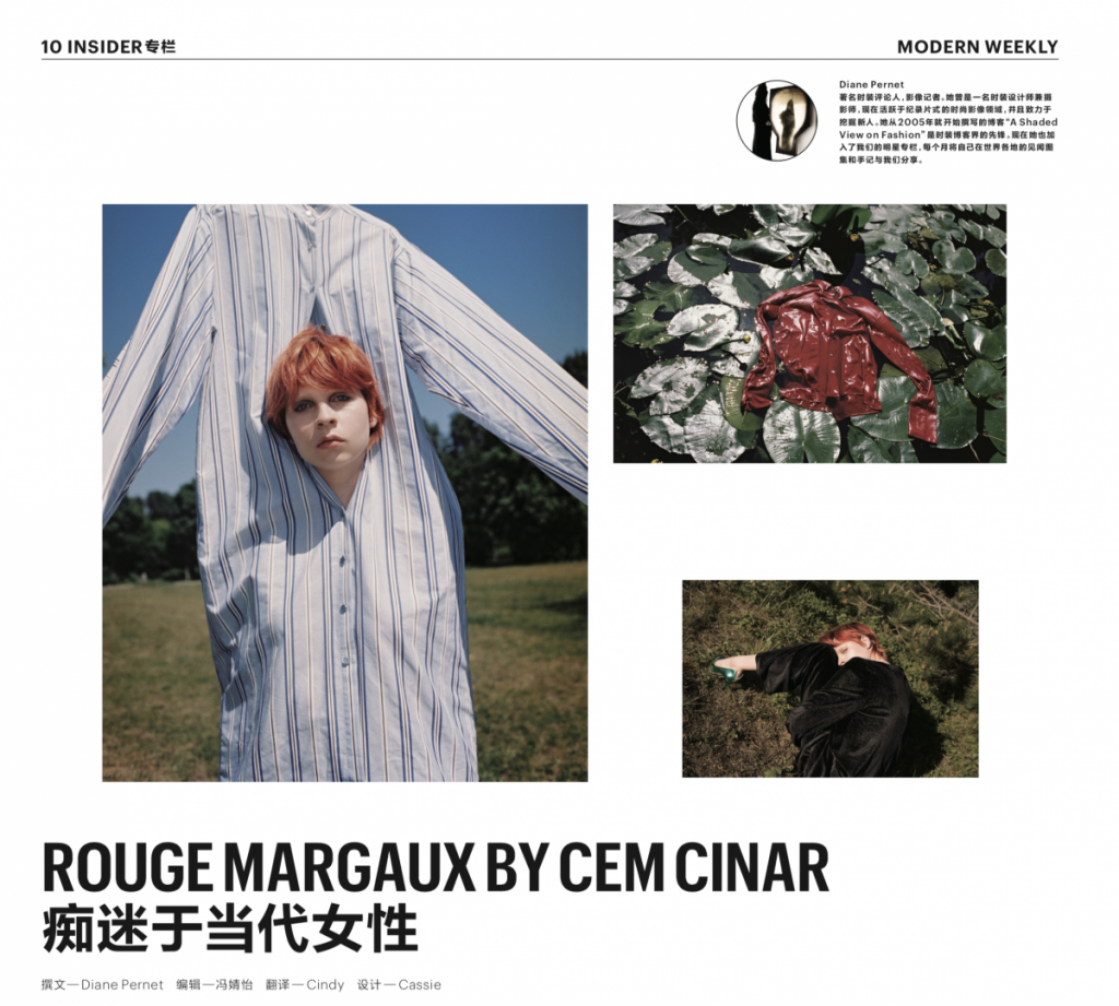 Cem Cinar Rouge Margaux special guest at WHITE