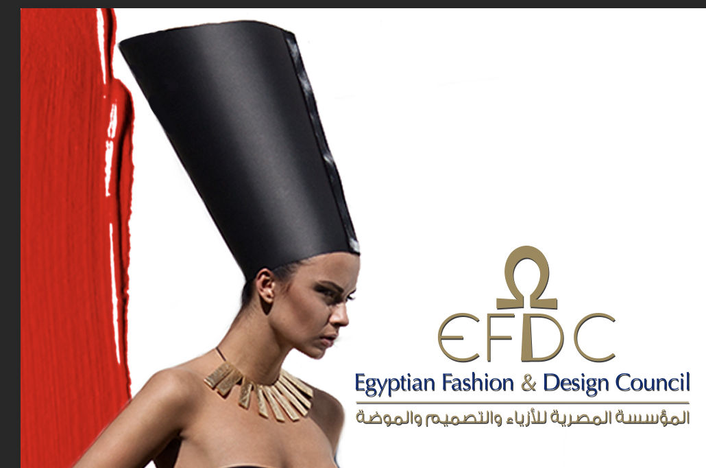 Launch of the Egyptian Fashion & Design Council – A Shaded