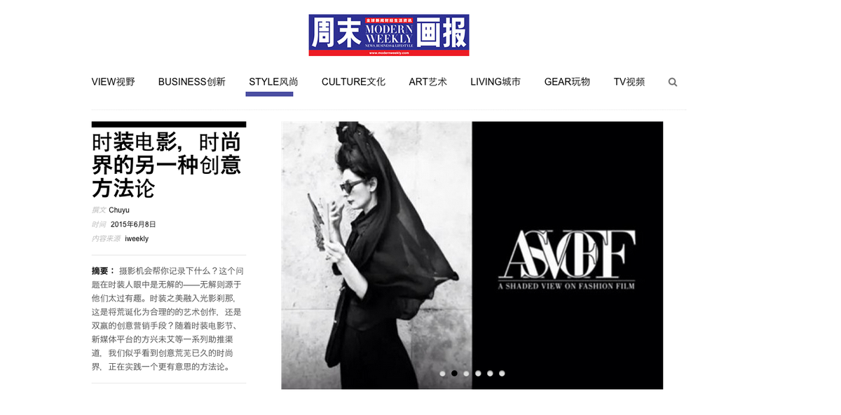 asvof-2015-06-08-another_creative_methodology_fashion_film_the_fashion_industry_the_author_chuyu_on_modern_weekly-diane_pernet-784317211.png