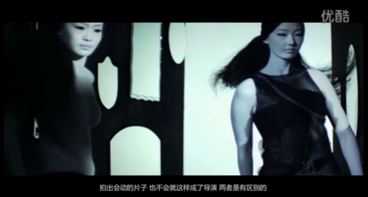 asvof-2015-06-10-nvu_by_ifashion_on_my_last_trip_to_china_just_published_today-diane_pernet-1110382809.png