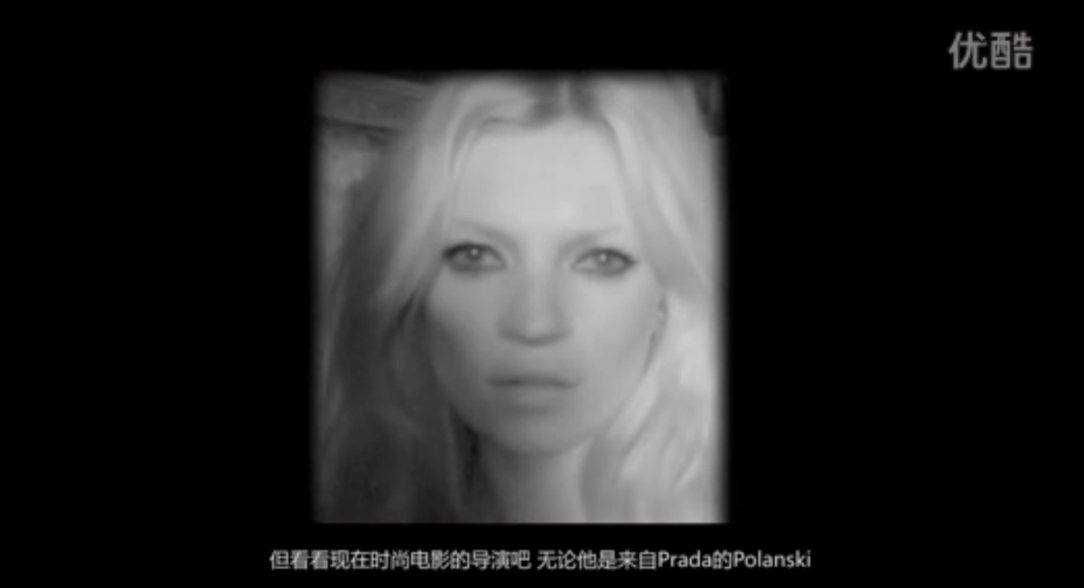 asvof-2015-06-10-nvu_by_ifashion_on_my_last_trip_to_china_just_published_today-diane_pernet-1363786508.png
