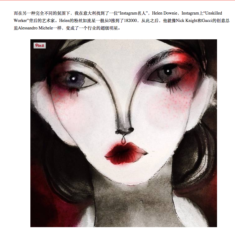 asvof-2015-07-15-my_column_in_ifashion_modern_weekly-diane_pernet-1330901384.png