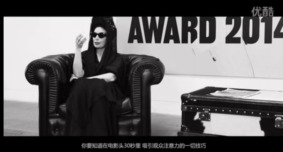 asvof-2015-06-10-nvu_by_ifashion_on_my_last_trip_to_china_just_published_today-diane_pernet-1638092725.png